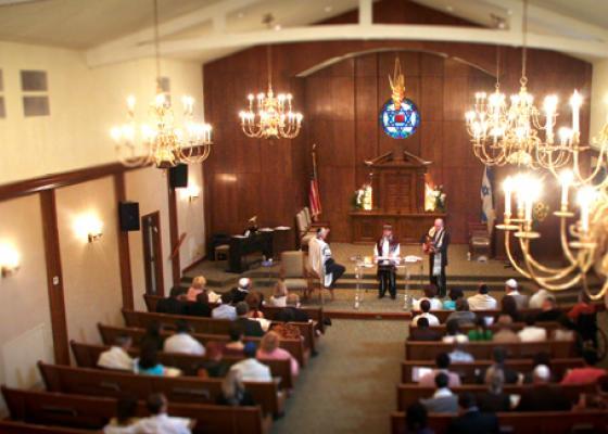 Beth Shir Shalom A Progressive Reform Synagogue Based In